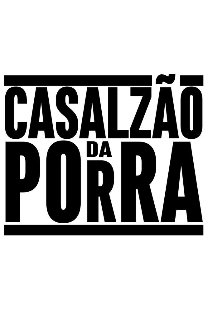 Camiseta-Casalzao-Da-Porra-masculina-estampa
