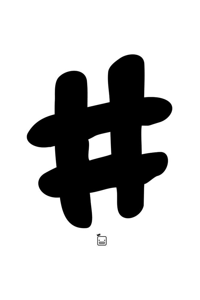 Camiseta--Hashtag-masculina-estampa