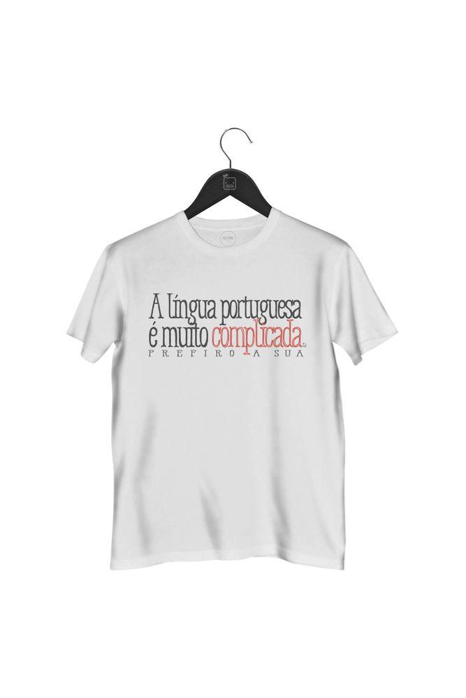 f64274dff8 Compre Macaquinho Vestido Fitness Camuflado Rosa Online - Mestre das ...