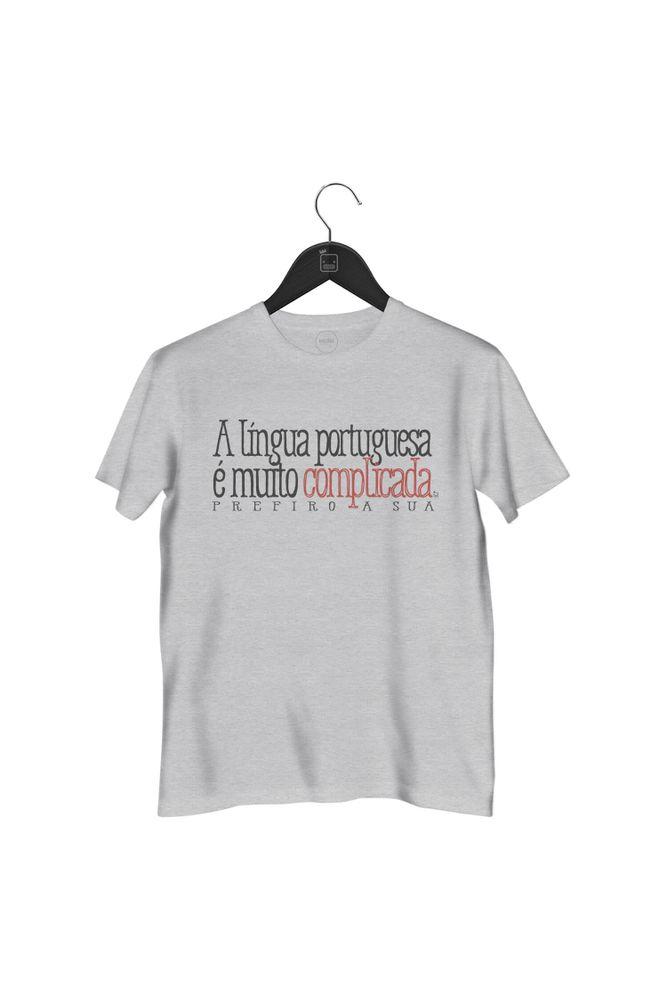 e2ef321cd7 Compre Macaquinho Vestido Fitness Camuflado Rosa Online - Mestre das  Camisetas